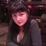 Епимахова Ангелина Александровна