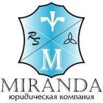 """Юридическая компания """"Миранда"""""""