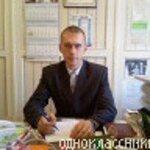 Кавтаев Алексей Владимирович