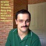 Ротарь Вадим Еуженович