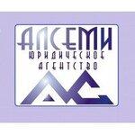 """ТОО """"Юридическое агентство """"АЛСЕМИ"""""""