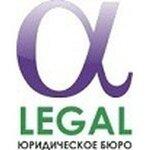 Юридическое бюро ALPHA Legal