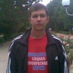 Губашев Тимур Адилевич