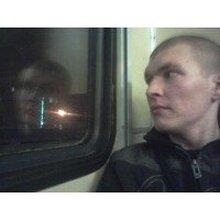 Новиков Алексей Вячеславович, г. Артемовский