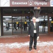 Почетный адвокат России Музыкантов Петр Владимирович, г. Ульяновск
