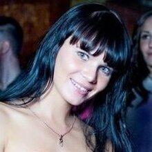 Юрист Тетерина Екатерина Александровна, г. Киров