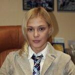 Шатиленко Юлия Владимировна