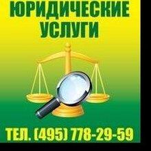 """ООО """"ЭкспертКонсалтинг"""", г. Москва"""