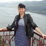 Страх Татьяна Дмитриевна