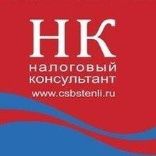 """ООО """"Налоговый Консультант"""", г. Великий Новгород"""