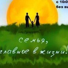 """Юридическая компания """"Центр права Галины Рооз"""", г. Новосибирск"""