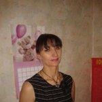 Каменщикова Татьяна Валентиновна