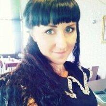 Наталия Анатольевна, г. Усть-Кут