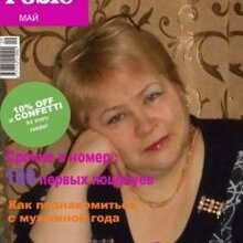 Марина Николаевна Хворостянкина, г. Ковдор