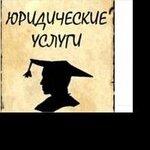 """ООО """"Консалт-групп"""""""