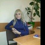 Колесникова Оксана Сергеевна