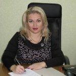 Лагуткина Ольга Валерьевна