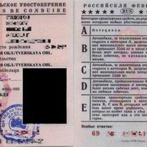 Медведев утвердил новый порядок сдачи экзаменов на права