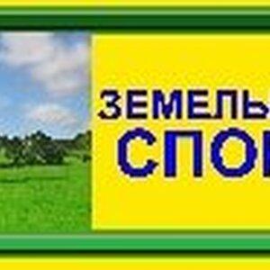 По апелляционной жалобе Департамента имущественных и земельных отношений Смоленской области ...