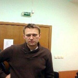 Имущество Навального могут выставить на торги