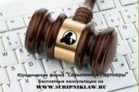 Как в суде признать договор заключенным