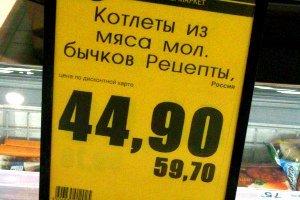 Куда и как платить рнр по москве