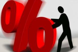 Как получить дополнительные проценты с долга?