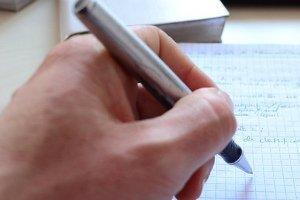 Куда написать жалобу на росреестр московской области