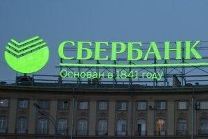 Сбербанк выплатит 100 тыс. рублей пенсионерке, сломавшей позвоночник на крыльце филиала банка