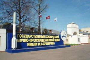 Бывший директор центра Хруничева прокомментировал информацию о возбуждении против него дела
