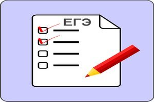 Школьникам увеличено количество попыток сдачи ЕГЭ