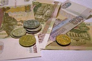 Как вернуть деньги, данные в долг по расписке?