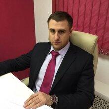 Адвокат Агабекян Владимир Александрович, г. Москва