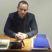 Адвокат Милявский Леонид Александрович, г. Невинномысск