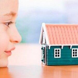 Как продать квартиру с опекаемыми несовершеннолетними детьми?!