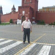 Юрист Максимович Сергей Леонидович, г. Абакан