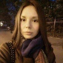 Юрист Алимина Анна Анатольевна, г. Москва