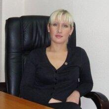 Адвокат Максютова Надежда Дмитриевна, г. Севастополь