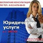 Иванова Жанна Николаевна