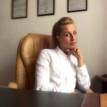 Адвокат Наталья, г. Москва