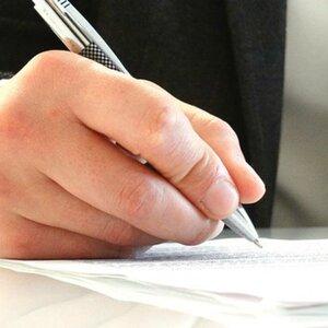 Выписка о праве на недвижимость подорожает втрое