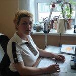 Ржевская Елена Германовна