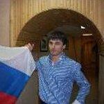 Багамаев Расул Сулейманович