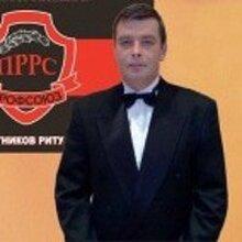 Председатель профсоюза работников ритуальных служб Авдеев Антон Викторович, г. Москва