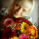 Алехина Екатерина Николаевна