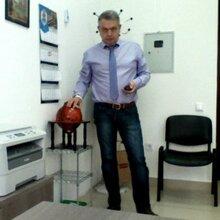 Адвокат Маняшин Валерий Викторович, г. Белгород