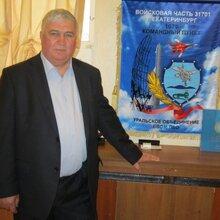 Начальник отдела Белехов Владимир Николаевич, г. Екатеринбург
