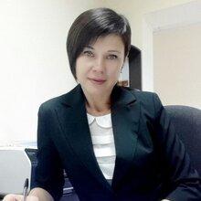 Адвокат Шутова Ольга Владиславовна, г. Сочи
