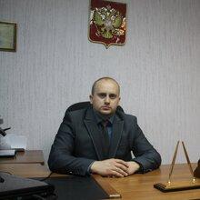 Руководитель юридического отдела Костин Дмитрий Константинович, г. Красноярск