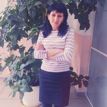 Елена Валерьевна, г. Чита
